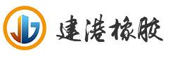 江甦橡膠護舷廠家(jia)